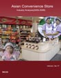 Asian Convenience Store Industry Analysis (2005-2009) Research Report