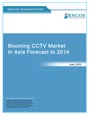 Booming CCTV Market in Asia Forecast to 2014 Research Report