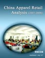 China Apparel Retail Analysis (2007-2008) Research Report