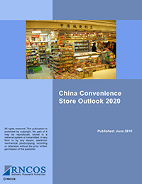 China Convenience Store Outlook 2020