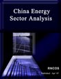 China Energy Sector Analysis Research Report