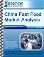 China Fast Food Market Analysis Research Report