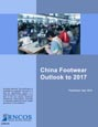 China Footwear Outlook to 2017 Research Report