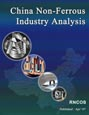 China Non-Ferrous Industry Analysis