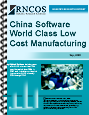 China Software - World Class Low Cost Manufacturing Research Report
