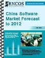 China Software Market Forecast to 2012