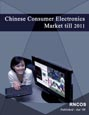 Chinese Consumer Electronics Market till 2011 Research Report