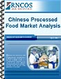 Chinese Processed Food Market Analysis Research Report