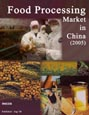Food Processing Market in China (2005)