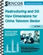 Restructuring and 3G - New Dimensions for China Telecom Sector Research Report