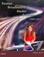 Russian Broadband Market Forecast (2005-2012) Research Report