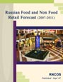 Russian Food and Non Food Retail Forecast (2007-2011) Research Report