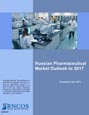 Russian Pharmaceutical Market Outlook to 2017 Research Report