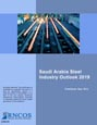 Saudi Arabia Steel Industry Outlook 2019 Research Report