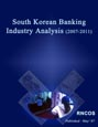 South Korean Banking Industry Analysis (2007-2011)